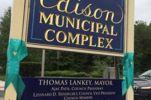 Edison NJ Town Sign